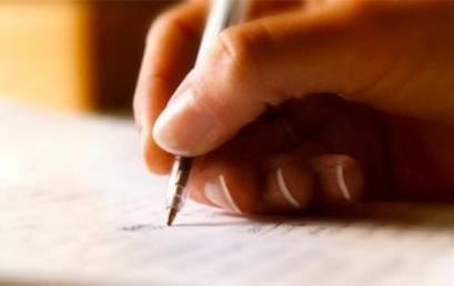 Распоред писмених задатака и вежби