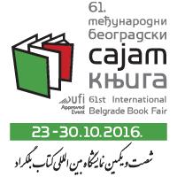 61. међународни Сајам књига у Београду