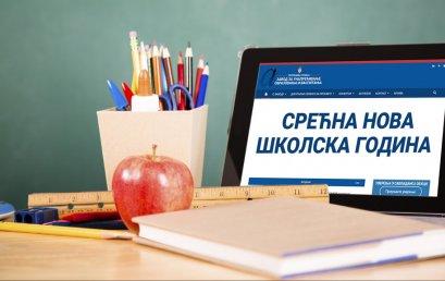 Нова школска 2021/22.год